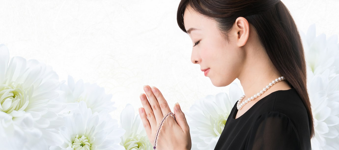 Funerals and funerals in Kanagawa / Tokyo