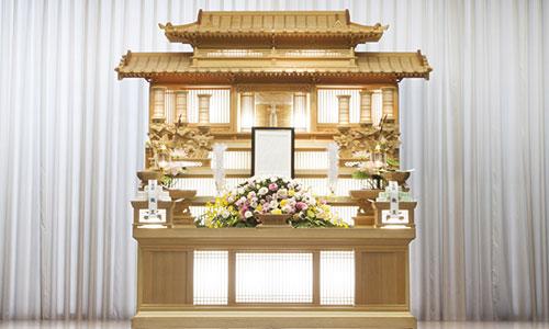 サン・ライフの家族葬の費用