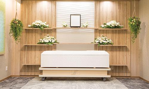 サン・ライフご葬儀プランの詳細