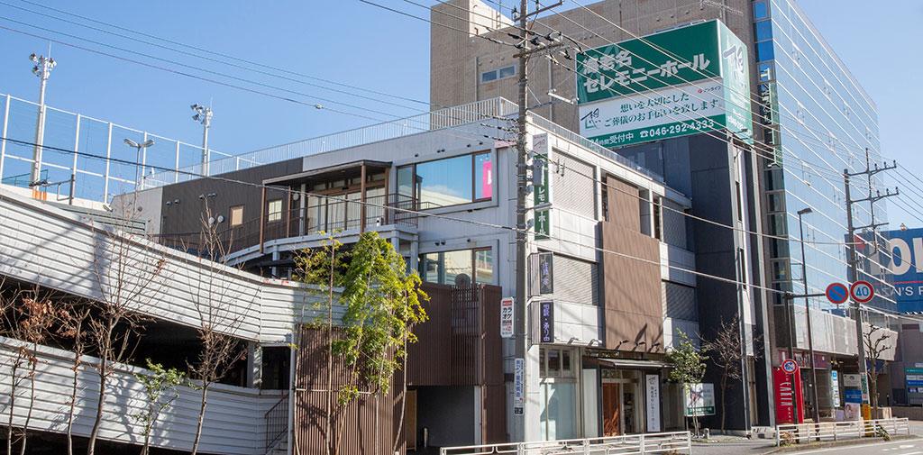 海老名駅から徒歩3分、併設駐車場40台完備でアクセス抜群。