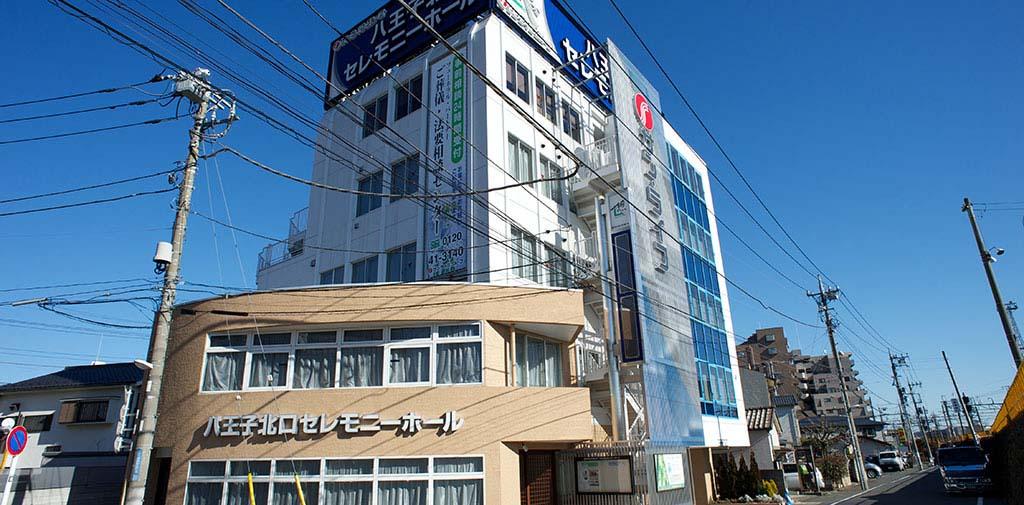 八王子駅から徒歩4分、駅から一番近い斎場です。