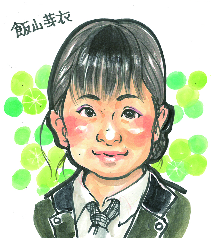 ファミリーホール小田原 飯山