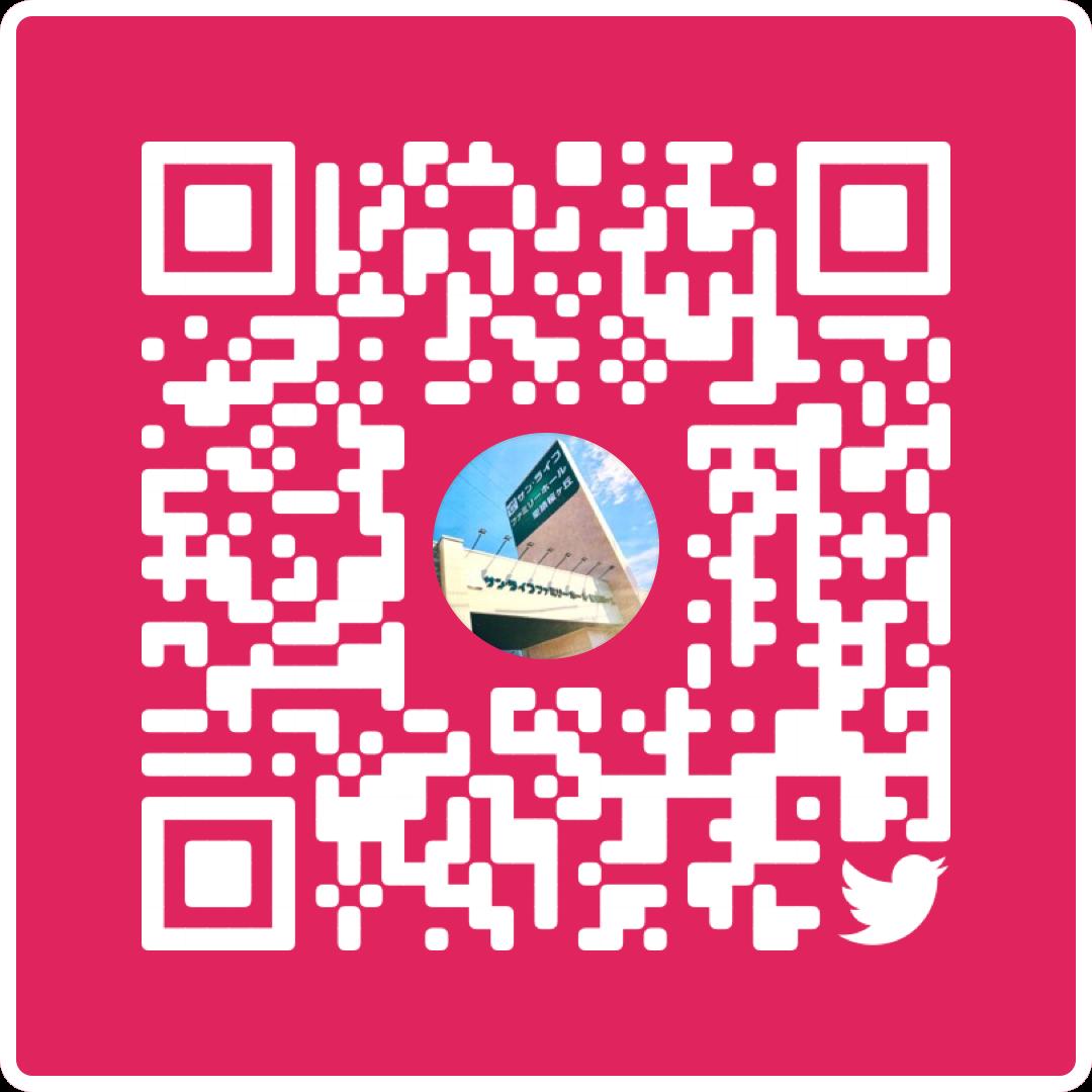 1月ブログ聖蹟桜ヶ丘 ツイッターQR