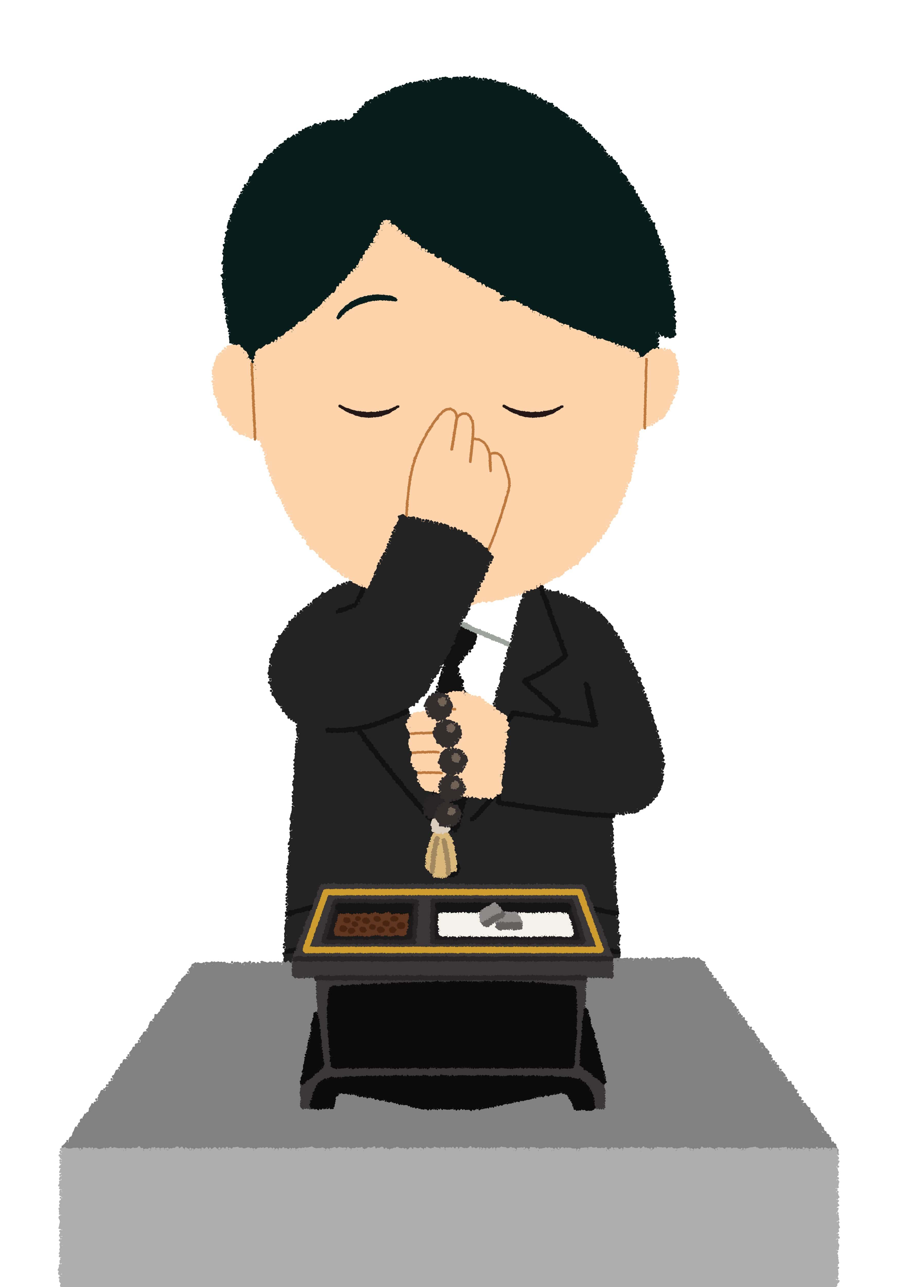 葬儀・お葬式・お通夜のマナー礼儀作法、服装などを解説